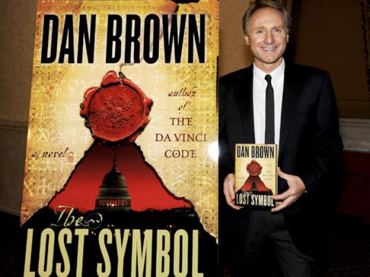 Dan Brown On Writing
